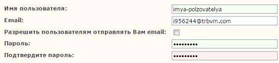 временная почта без регистрации