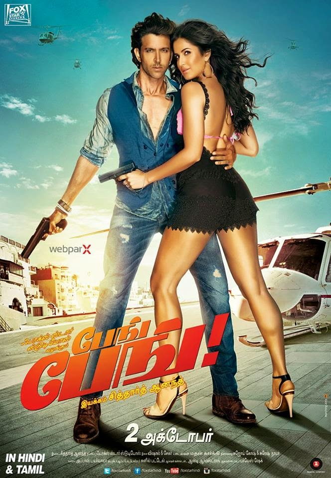 Watch Bang Bang  Tamil (2014) DVDScr Dubbed Full Movie Watch Online Free Download,