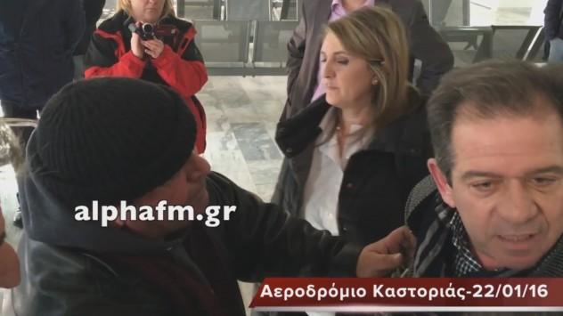 ΒΙΝΤΕΟ: Κακός χαμός στο αεροδρόμιο με τους τρεις βουλευτές που περικυκλώθηκαν από αγρότες