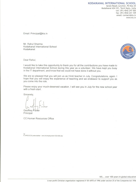 Certificates: Offer Letters