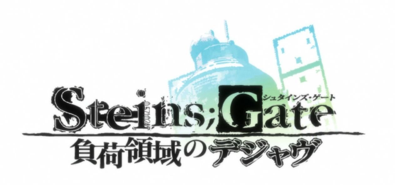 Steins;Gate Sequel
