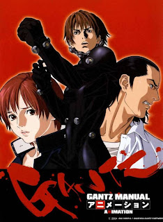 guntz anime manga