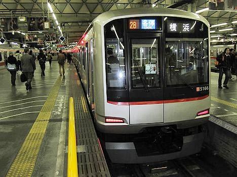 東急東横線 各停 横浜行き1 5050系LED旧表示