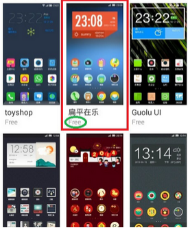 Cara Mudah Menambah Tema HP Lenovo OS Android KitKat