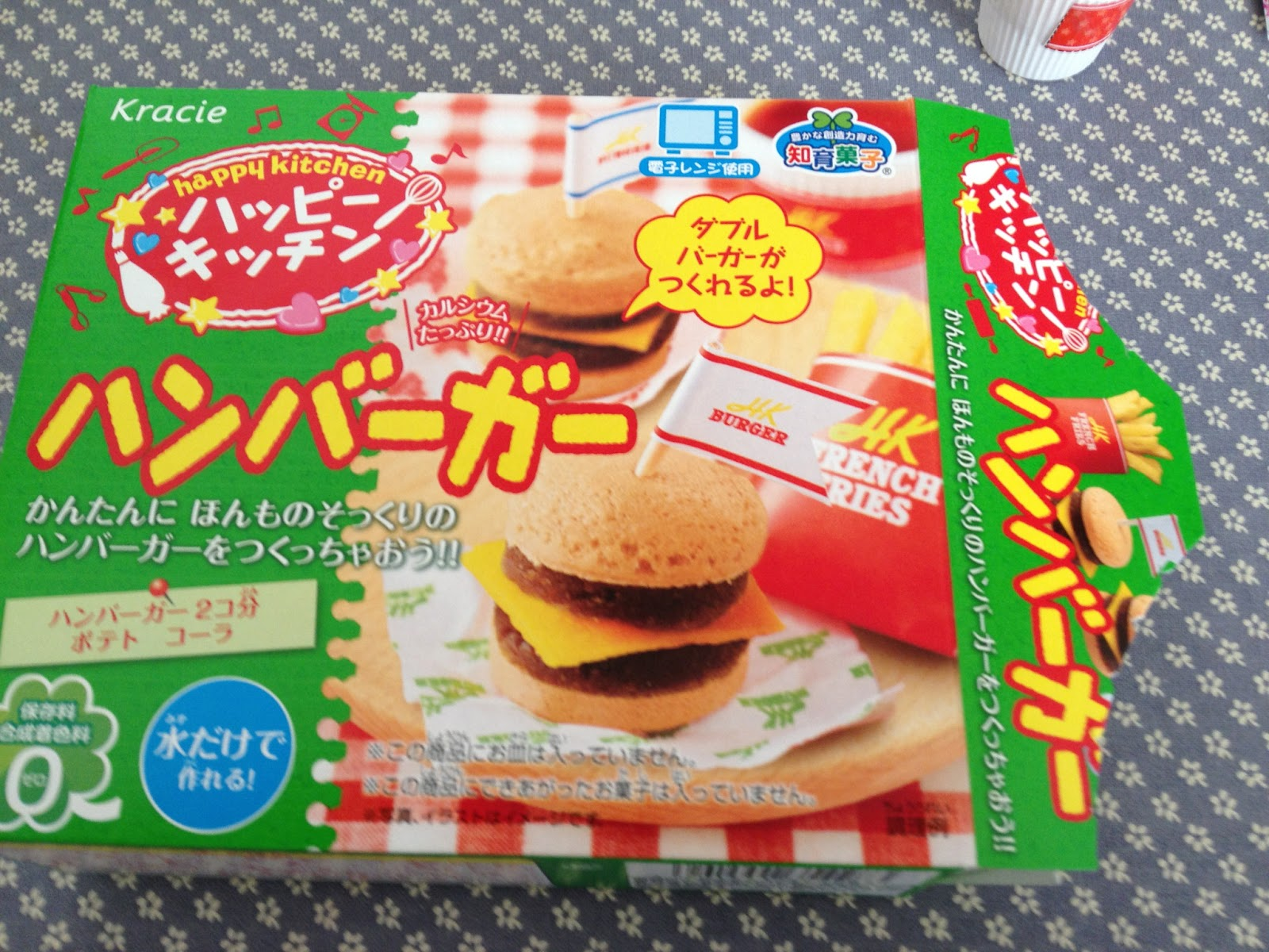 Candy Japan | Japanese Candy Subscription