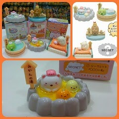 (INSTOCK) CLICK TO SEE 2014 Sumikko Gurashi Onsen Blind Box Figures Collection