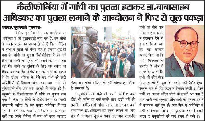 Ambedkar News Paper Dr Babasaheb Ambedkar Bhimrao