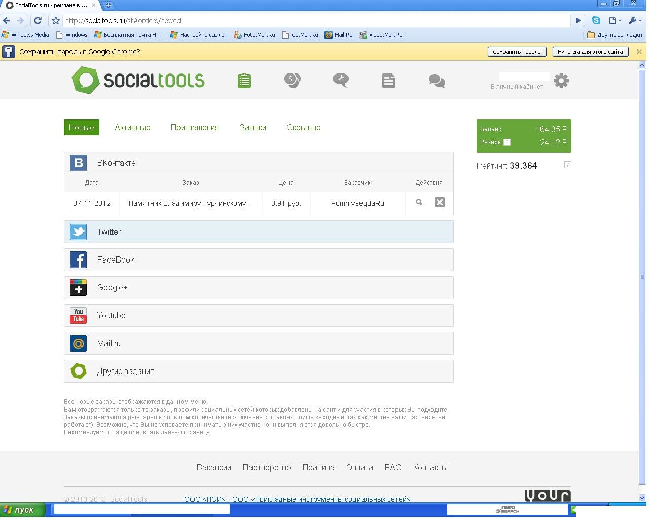 Заработок в интернете на ютубе