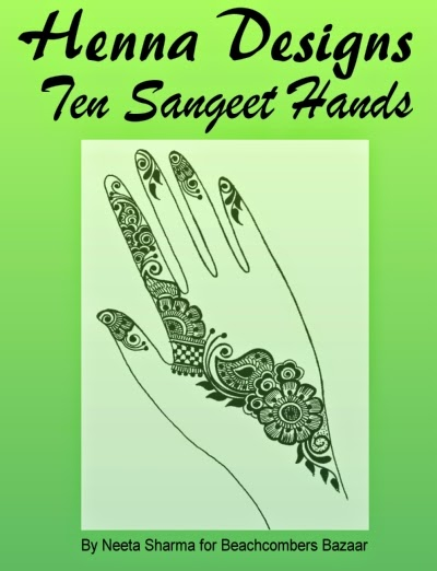 New Henna Design eBook 10 Sangeet Henna Hands