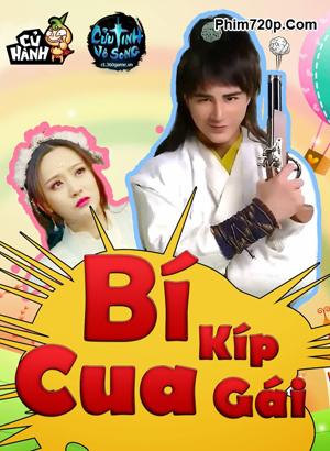 Bí Kíp Cua Gái 2015 poster