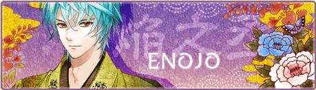 http://otomeotakugirl.blogspot.com/2014/05/shall-we-date-mononoke-kiss-enojo-cgs.html