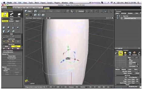Mirye Shade 3D Pro v15.1 x86