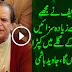 Shahbaz Sharif Punished Me More Than Musharraf, I will Drag Him by His Neck
