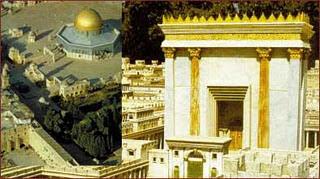 Istana Nabi Sulaiman di Jerusalem