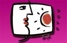 Εκπαιδευτική TV
