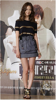 Im Yoona Korean Cute Girl Singer Sexy Mini Skirt 8