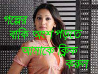 Bangla Gud Marar