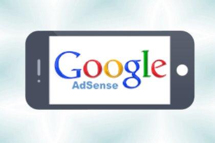 Blogger 行動版範本擺放 Adsense 廣告的簡易技巧彙整