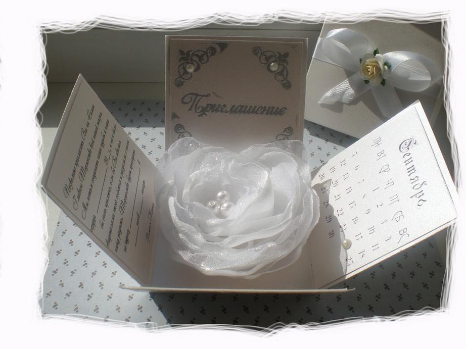 Пригласительные на свадьбу своими руками в коробочке
