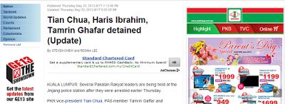 keratan akhbar the star, gambar tian chua ditahan polis