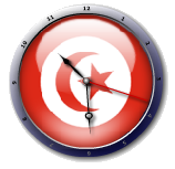 علم تونس  Tunisia flag clock
