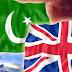 نصف صدی پہلے کا پاکستان، نصف صدی بعد کا برطانیہ....