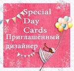 """Благодаря открытке """"Белая стрекоза"""" я"""