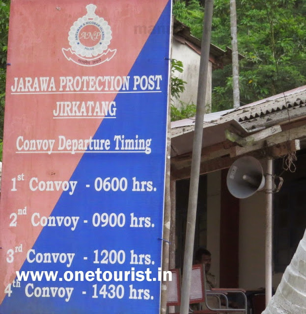 jarawa reserve forest travel ,जरावा आदिवासी  सुरक्षित क्षेत्र की यात्रा