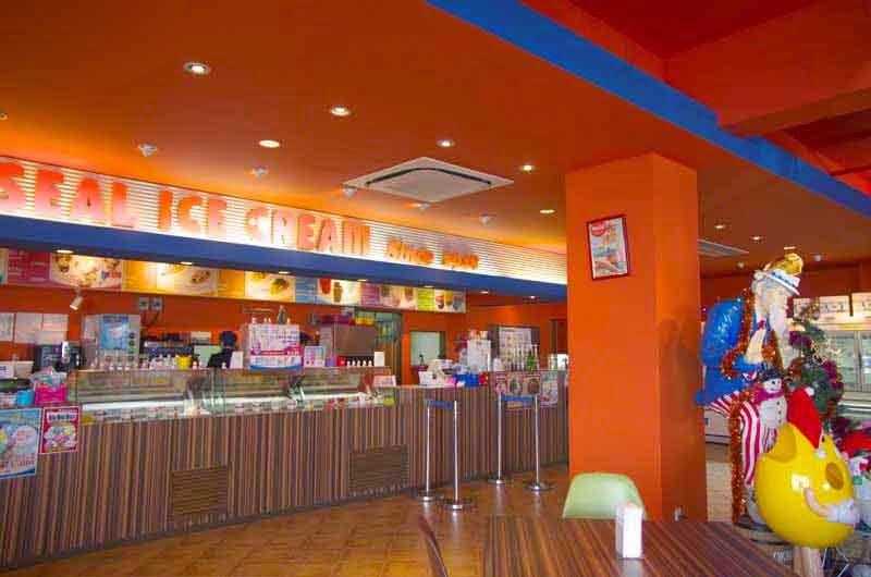 Blue Seal Ice Cream, Nago