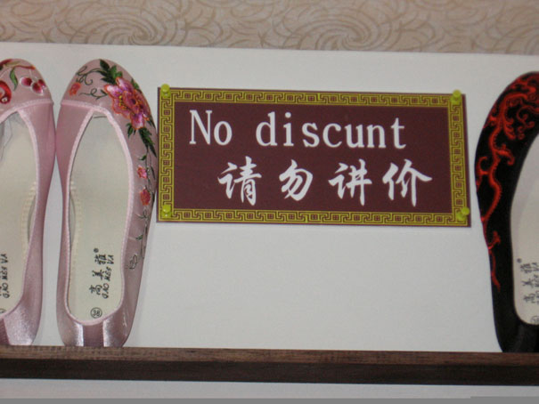 No Discunt