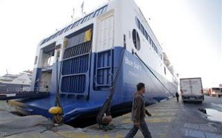 Δεμένα τα πλοία Πέμπτη και Παρασκευή λόγω απεργίας των ναυτεργατών