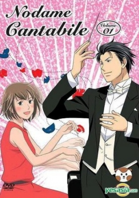 Nodame Cantabile Finale Special