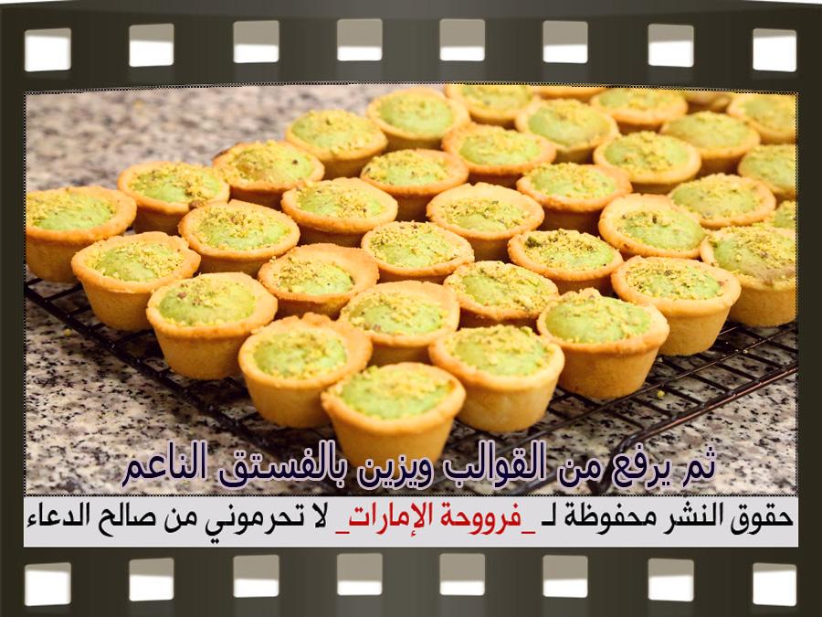 http://2.bp.blogspot.com/-VfjsbX97gVE/VZ0bIvuyacI/AAAAAAAAScs/NqzWzsgPbR0/s1600/12.jpg