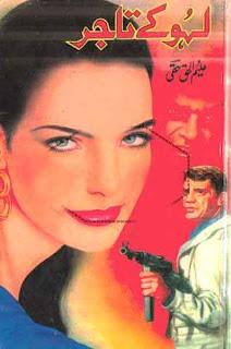 Laho Kay Tajir Novel By Aleem ul Haq Haqi pdf