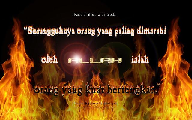 Wallpaper Islamik kata-kata hikmah