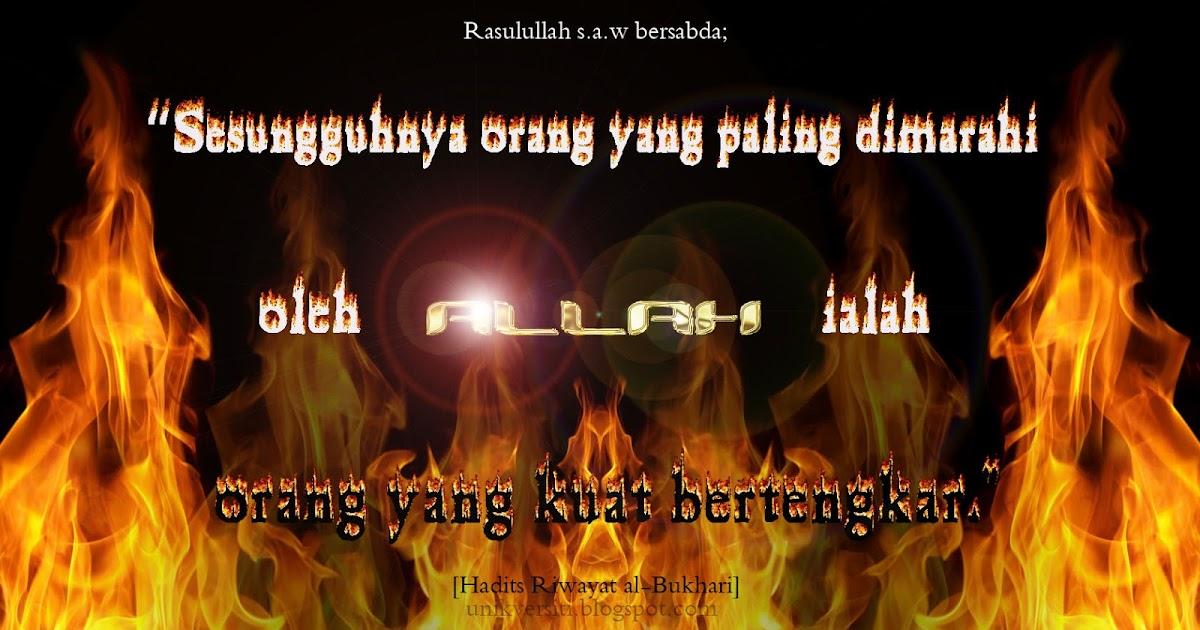 Wallpaper Islamik - Al...