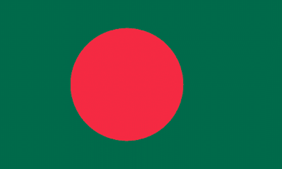 Download Bangladesh Flag Free