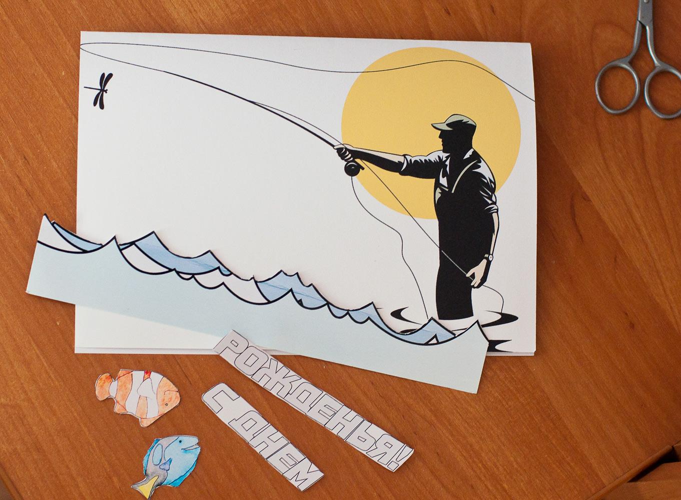 Прикольные картинки про рыбаков (46 фото) Прикольные картинки и юмор 77