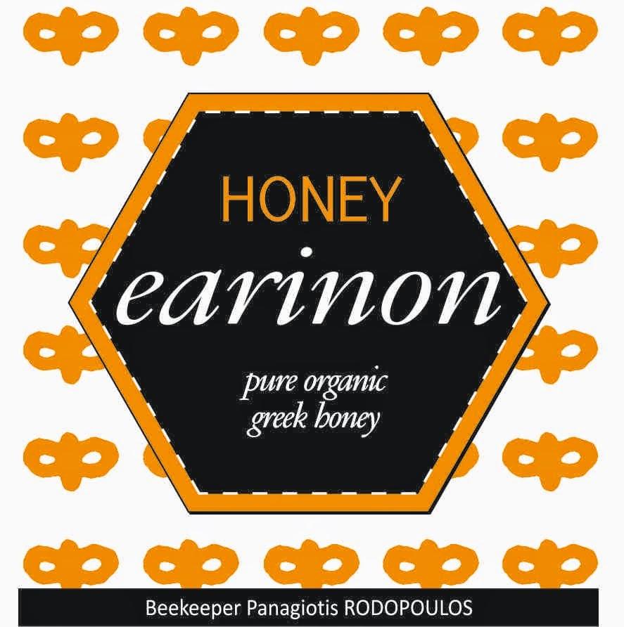 Το μέλι μας απόκτησε όνομα