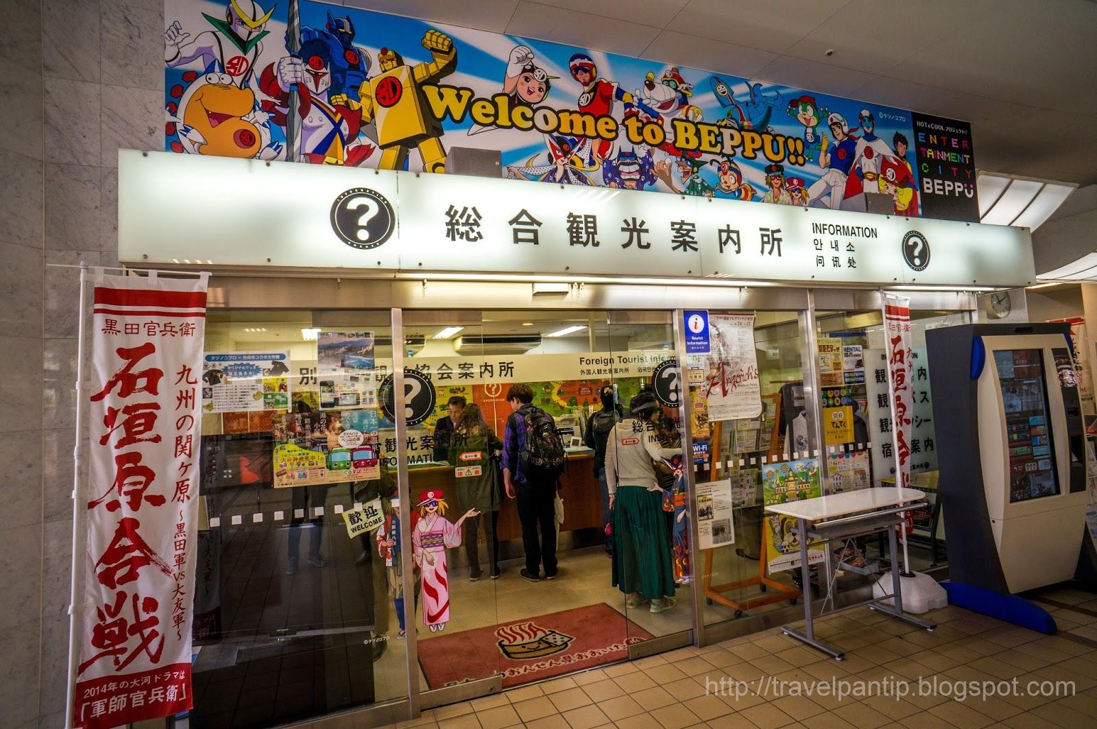 travelpantip_fukuoka94