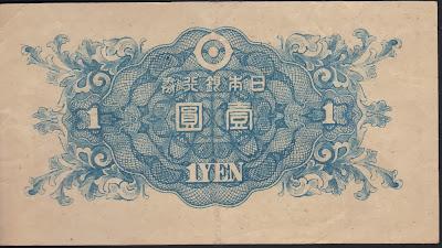 Giappone 1 Yen 1946 P# 84