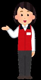 家電量販店の店員のイラスト(赤・女性・案内)