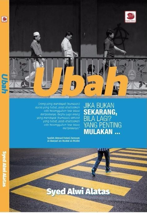 Ubah (Malaysia - SEGERA TERBIT - 2016)