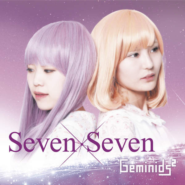 [Single] Geminids2 – SevenxSeven (2016.01.13/MP3/RAR)