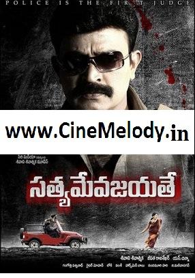 Sathyameva Jayethe Telugu Mp3 Songs Free  Download  2009