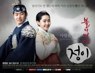 Goddess of Fire, Jung Yi Episode 1- Terakhir