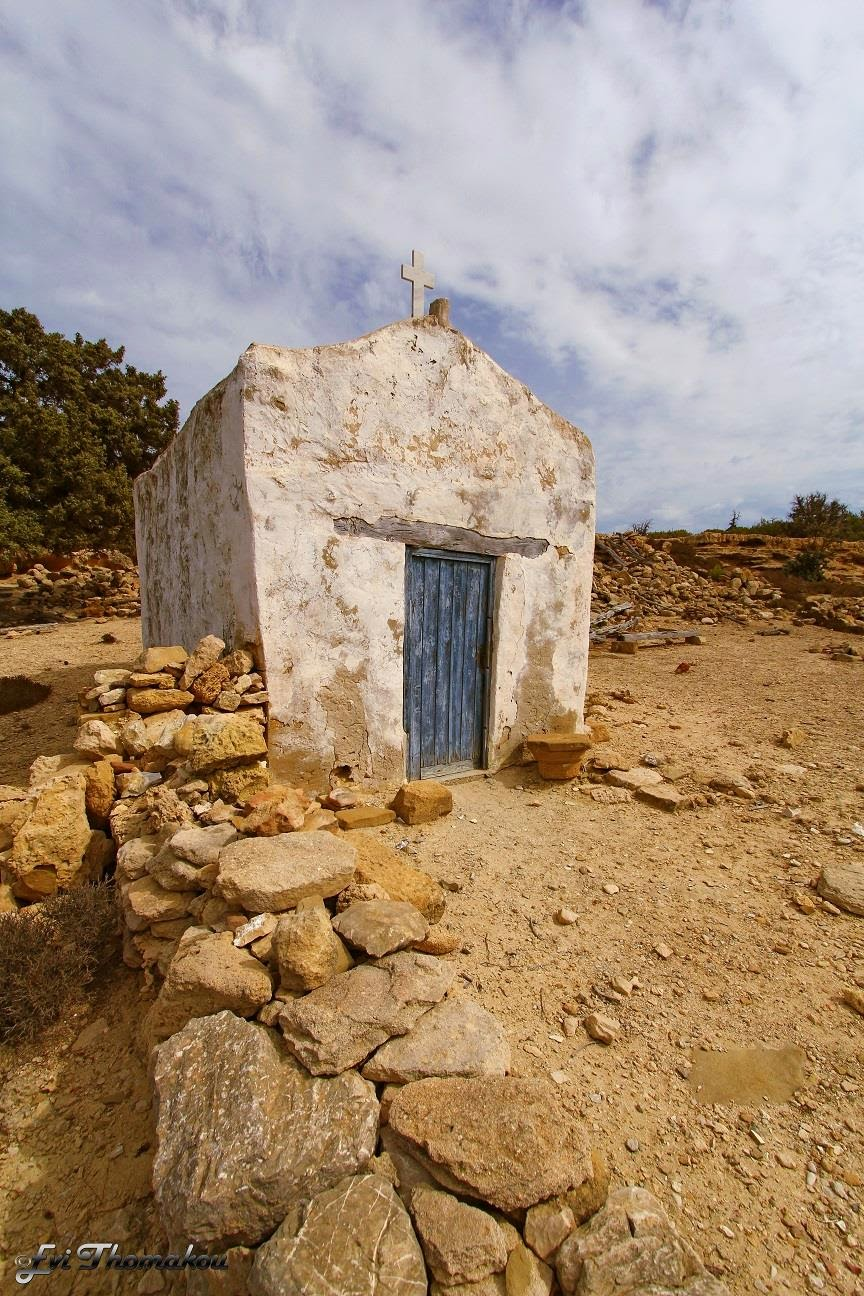 Agios Georgios, Gavdos - Αγ. Γεώργιος, Γαύδος
