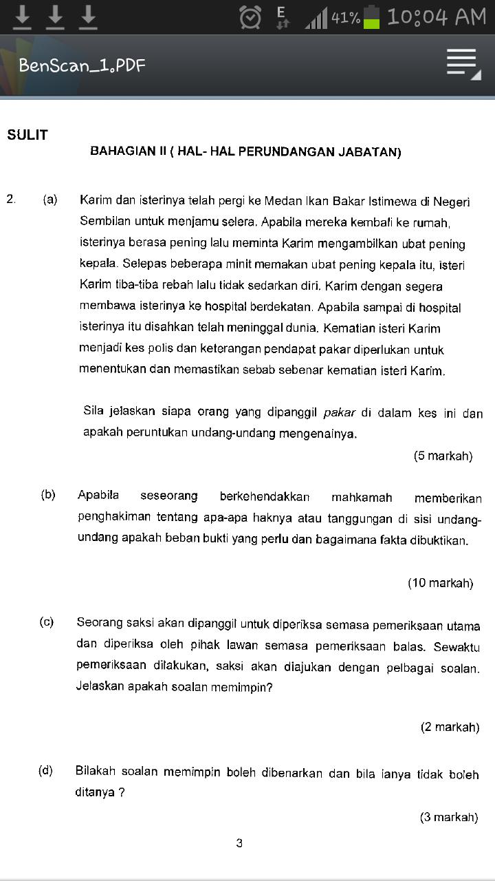 Sharing Is Caring Contoh Soalan Kpsl Penolong Pegawai Undang Undang Gred L29 Tahun 2012 Bahagian Ii