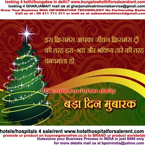 quotes in hindi | suvichar in hindi