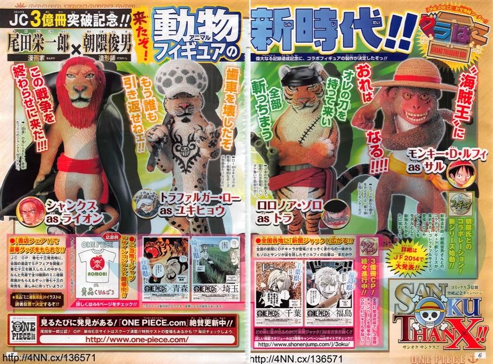 Zero One Anime One Piece Animal Figures